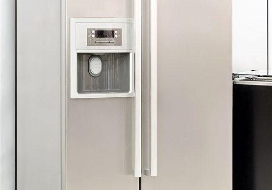 energy-efficient refrigerator